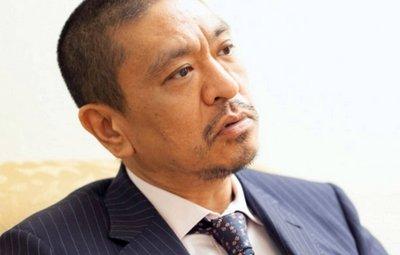 松本人志が角田信朗との競演NGを出した