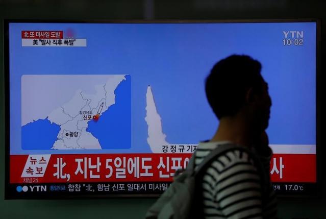 北朝鮮、ミサイル発射失敗