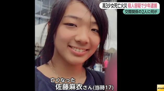 逮捕 わくわくさん NHK「ワクワクさん」卒業秘話