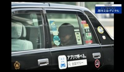 須藤凛々花 彼氏