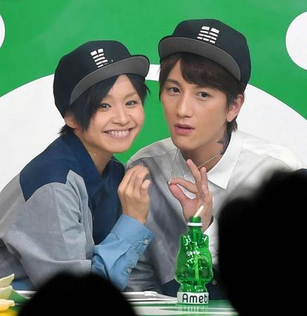 misono nosuke 結婚