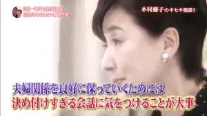 松居一代「離婚が成立したら新しい人生をスタートさせます」