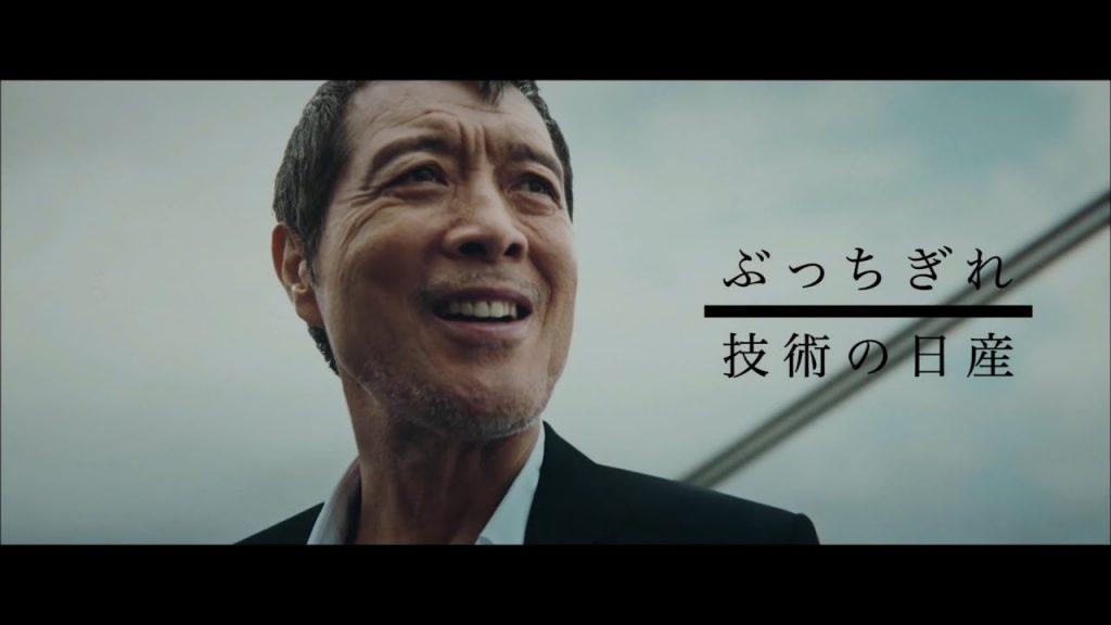 日産、矢沢永吉のCMを放送自粛・中止に…永ちゃんは過去に事故でコマーシャル降板の危機も?無資格従業員による車両検査問題をうけネット上では「やっちゃった日産」の声