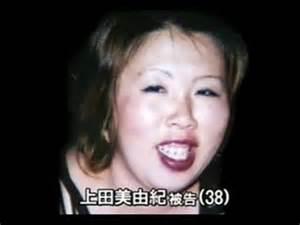 上田美由紀の顔画像は?