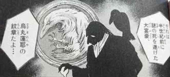 黒の組織の画像 p1_28
