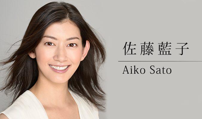 佐藤藍子の画像 p1_25