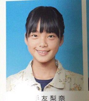 「平手友梨奈 卒業写真」の画像検索結果