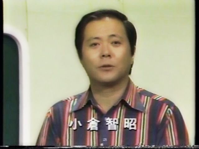 小倉智昭 かつら